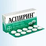 Аспирин инструкция +по применению